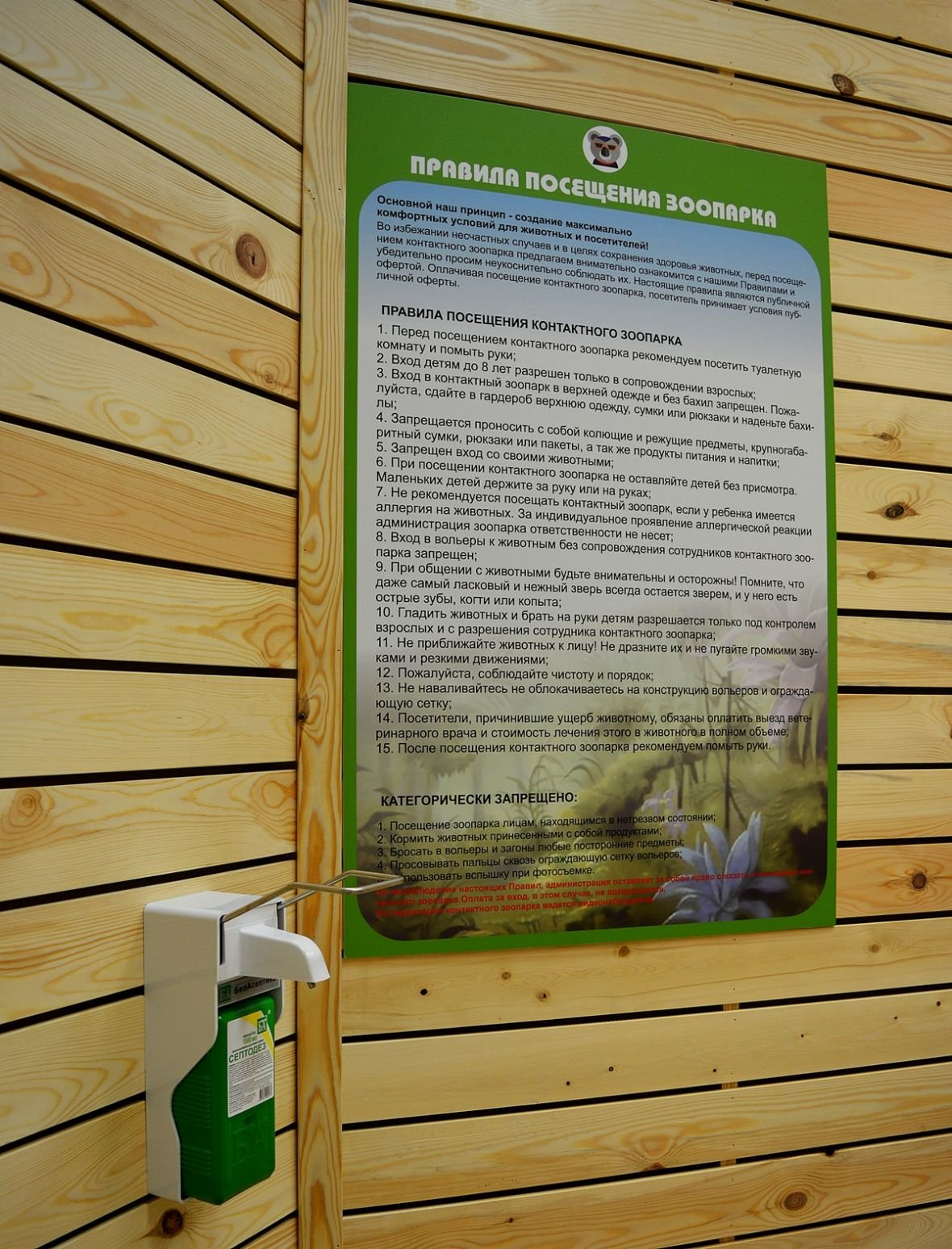 Кто такие Бонни и Клайд, или Почему стоит посетить контактный зоопарк в Новополоцке?, фото-7