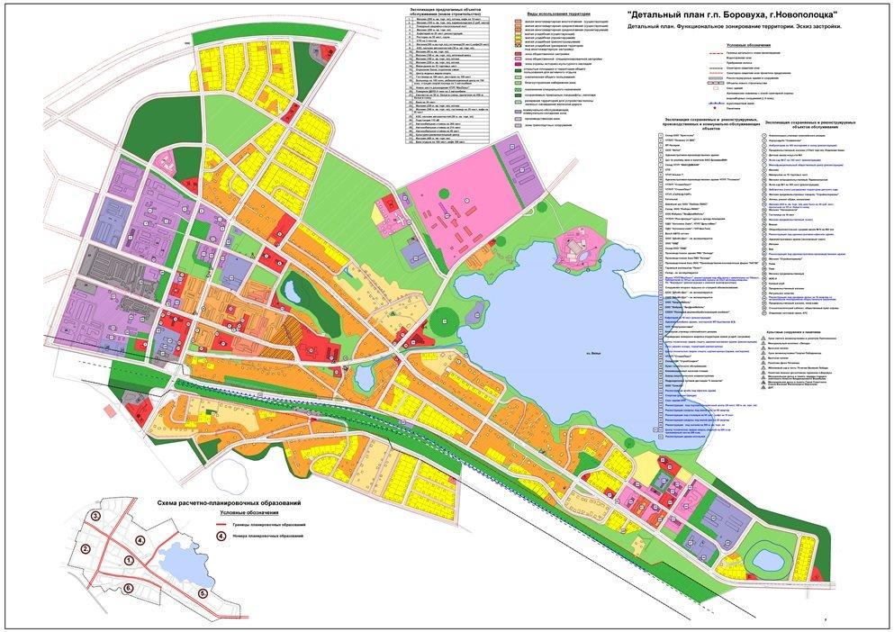 В Боровухе построят центр водных видов спорта, а казармы превратят в дома по 60 квартир (+ схема будущего поселка), фото-1