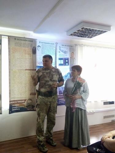 В Народном музее истории города Авдеевки презентовали выставку известного украинского правозащитника (ФОТО), фото-2