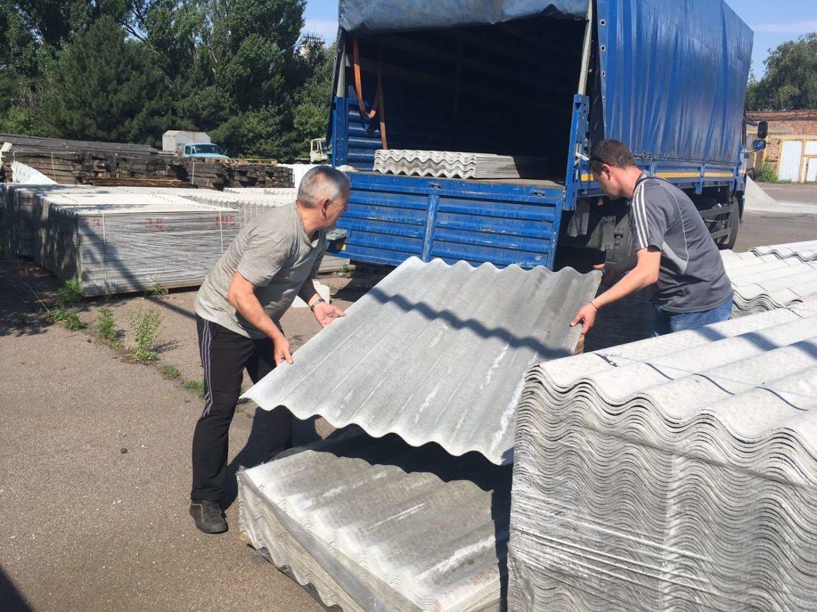 АКХЗ помогает заводчанам восстанавливать разрушенное жильё (ФОТО), фото-2