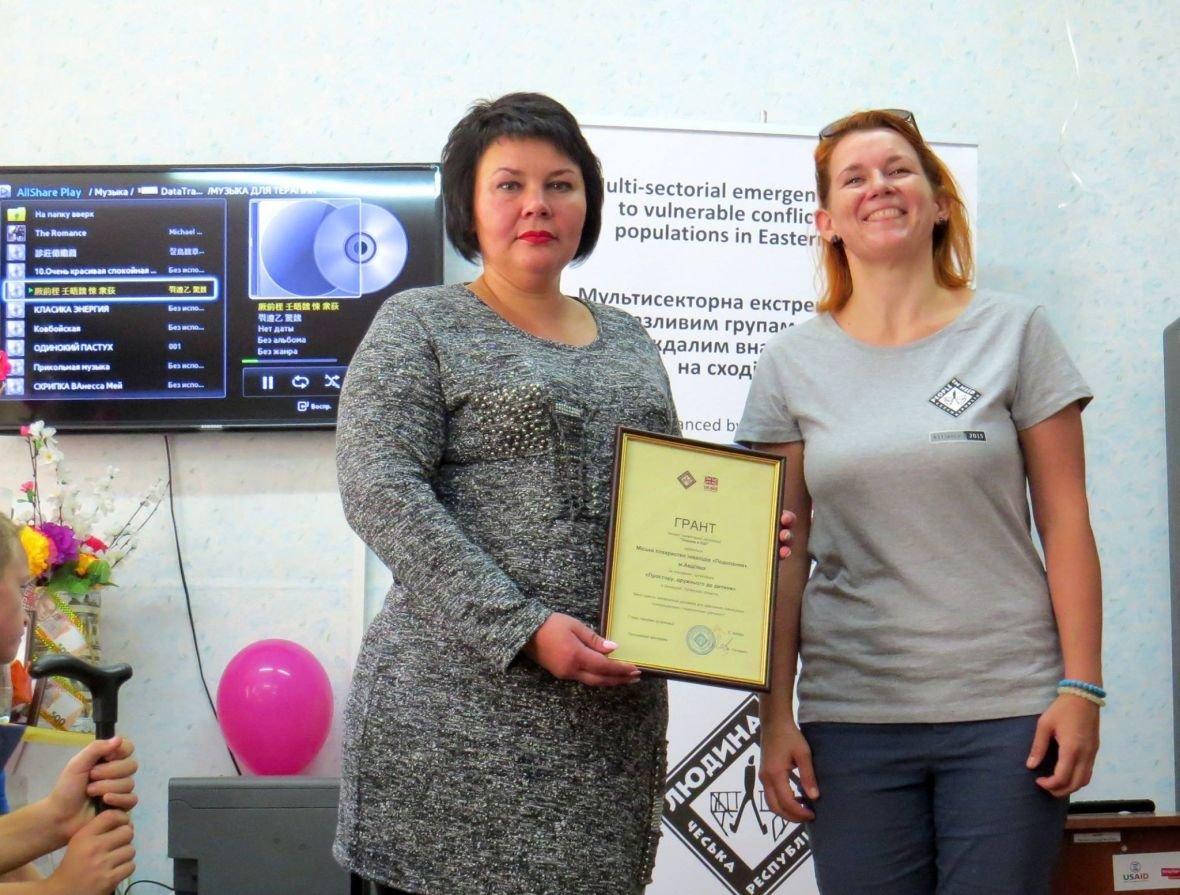 В Авдеевке презентовали новый центр для детей (ФОТО), фото-2