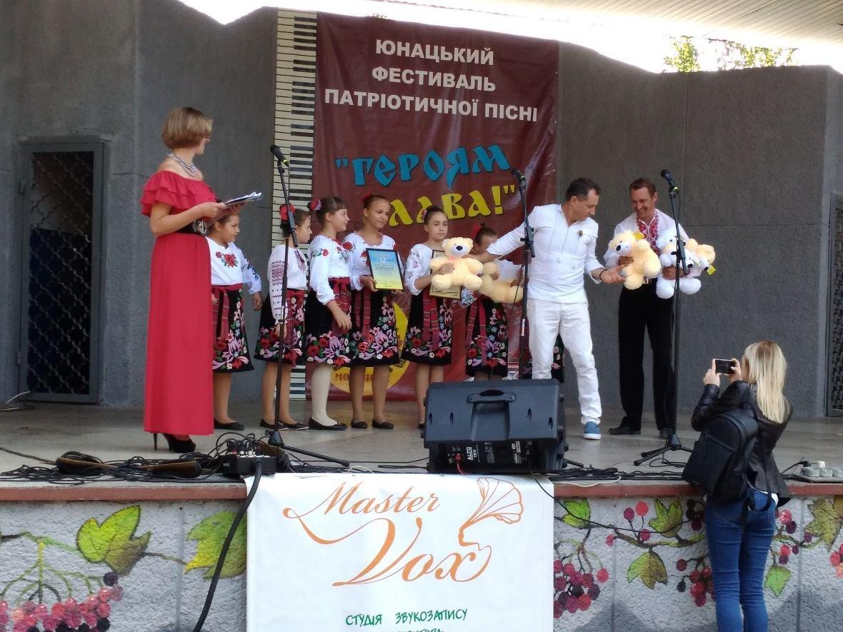 Вокальный ансамбль из Авдеевки стал победителем фестиваля патриотической песни (ФОТО), фото-2