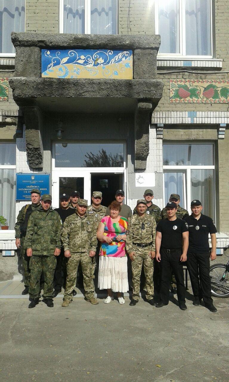 Авдеевка открыла сердца для полицейских с Хмельниччины (ФОТО), фото-1
