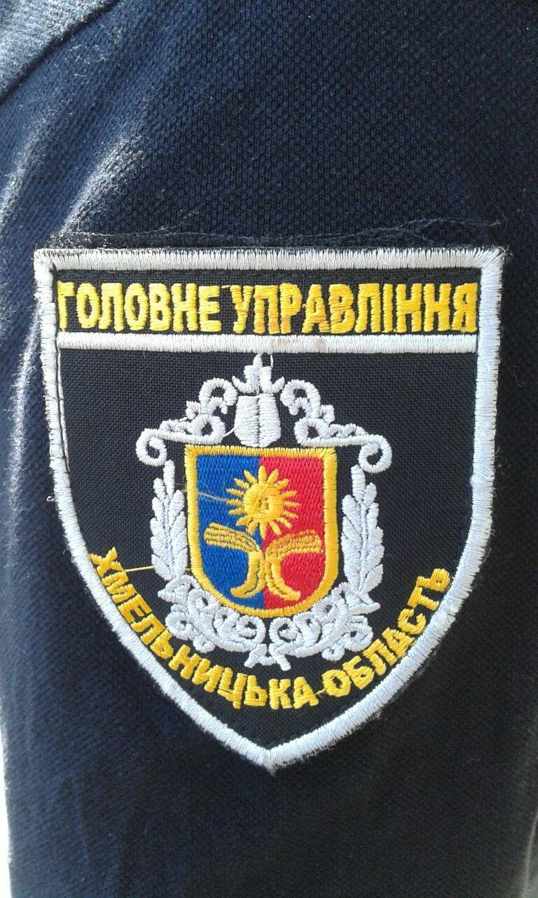 Авдеевка открыла сердца для полицейских с Хмельниччины (ФОТО), фото-18