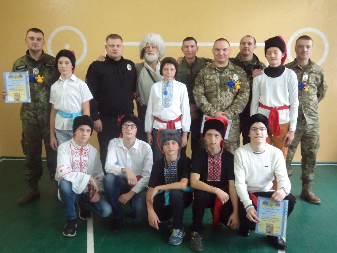 Авдеевские школьники пригласили полицейских на козацкие игры (ФОТО), фото-2
