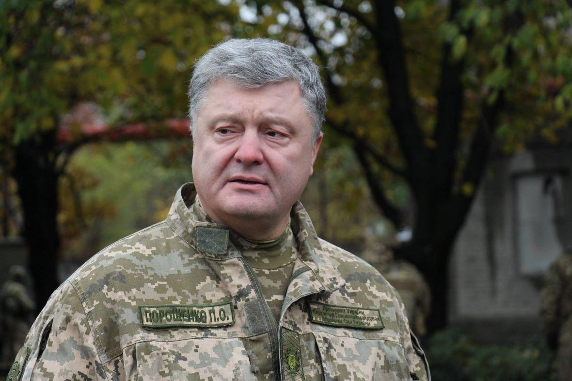 В Авдеевке Порошенко наградили медалью (ФОТО), фото-1