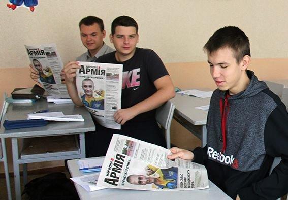 Школьников Авдеевки начали обучать офицеры ВСУ (ФОТО), фото-3