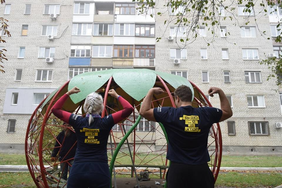Всеукраинский волонтерский лагерь «Строим Украину вместе» (БУР) завершил сезон в Авдеевке (ФОТО), фото-6