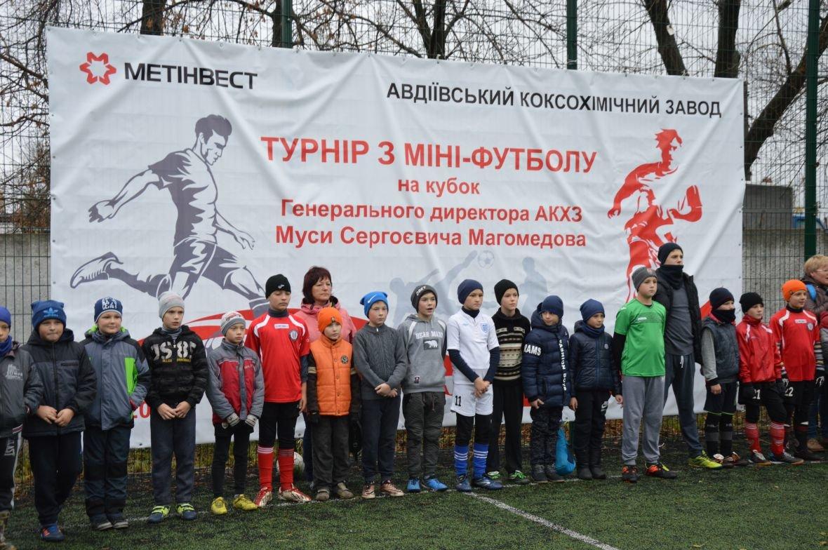 В Авдеевке стартовал турнир по мини-футболу на Кубок Мусы Магомедова (ФОТО), фото-2