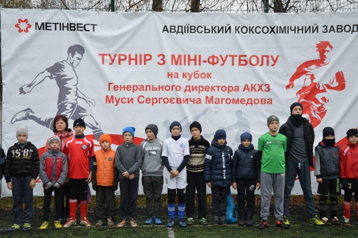 В Авдеевке стартовал турнир по мини-футболу на Кубок Мусы Магомедова (ФОТО), фото-1