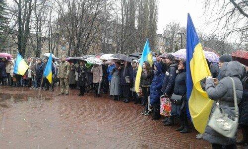В Авдеевке отметили День достоинства и свободы (ФОТО), фото-1