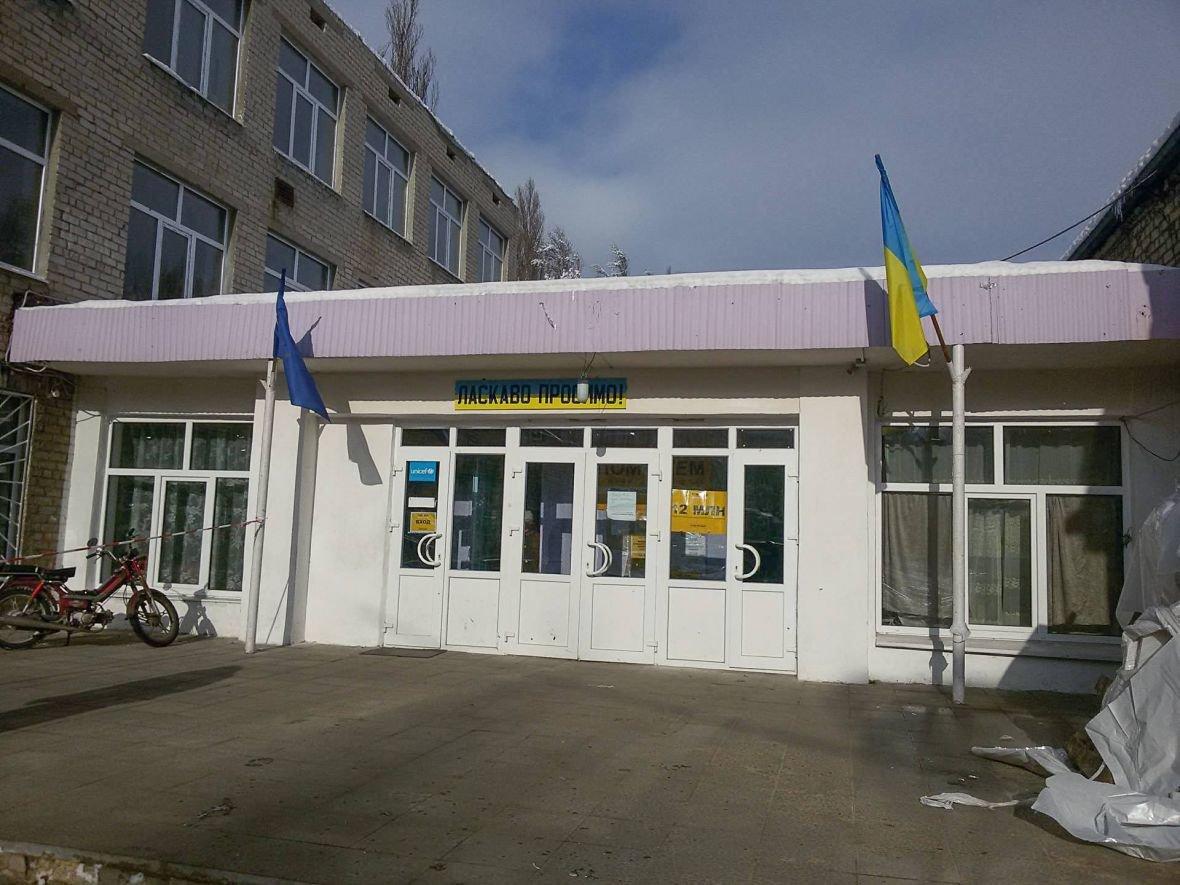 Губернатор Донетчины рассказал о ремонте авдеевской опорной школы, фото-1