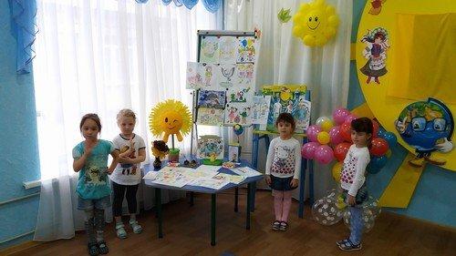 В детских садах Авдеевки прошла неделя права (ФОТО), фото-1
