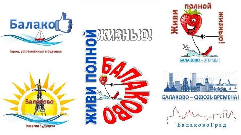В Балаково туризм отделят от спорта