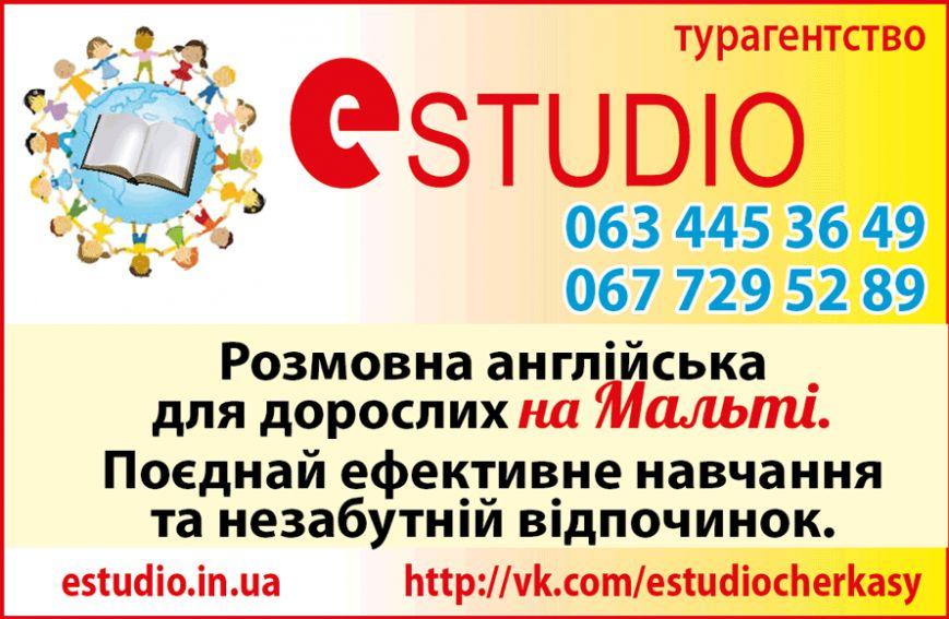 Колодич_Е-студио-0472