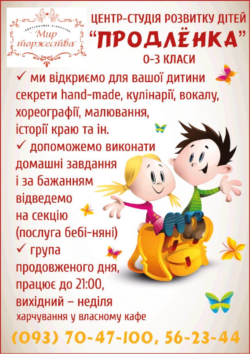 Уварова-0472