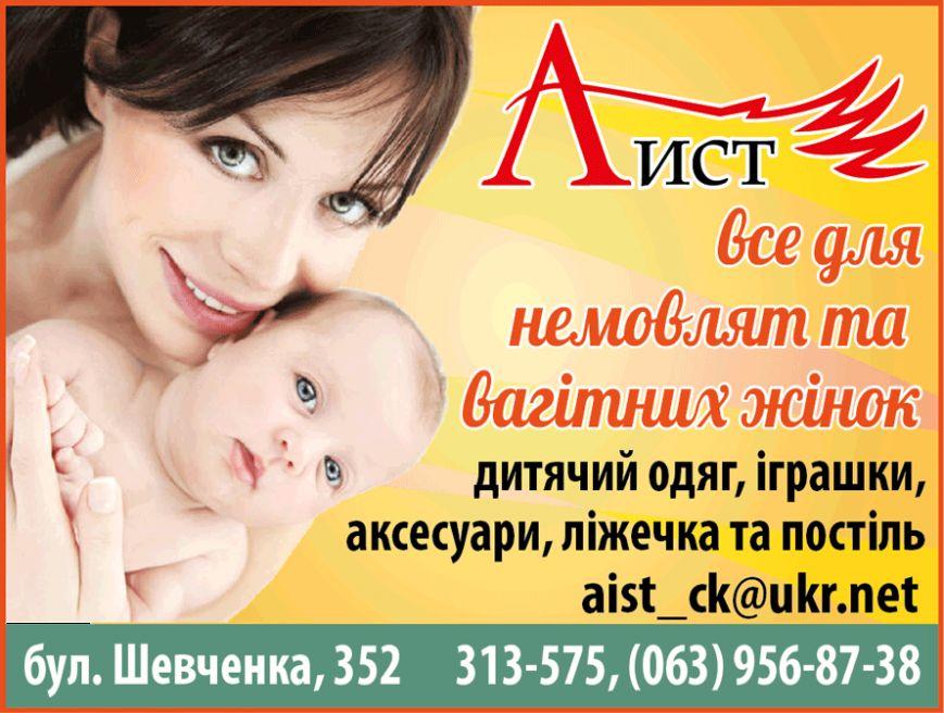 Корсунская_Аист-0472