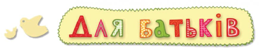 ДК-0472-лого