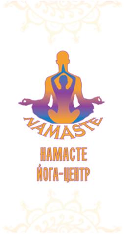 logo_big_Намасте