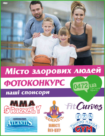 Спорт-конкурс-0472-блок2