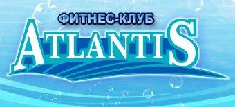 header_logo_Атлантис