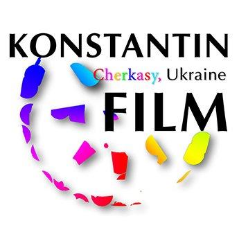 logo-konstantin_film_cherkassy_145124652150