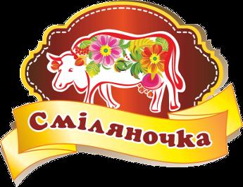 Смиляночка лого
