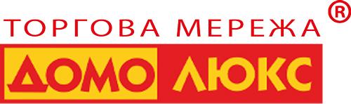 Домолюкс-лого