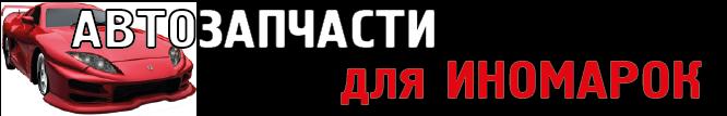 Чеснов