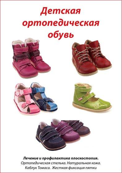 _botinochki_sait_142537990577