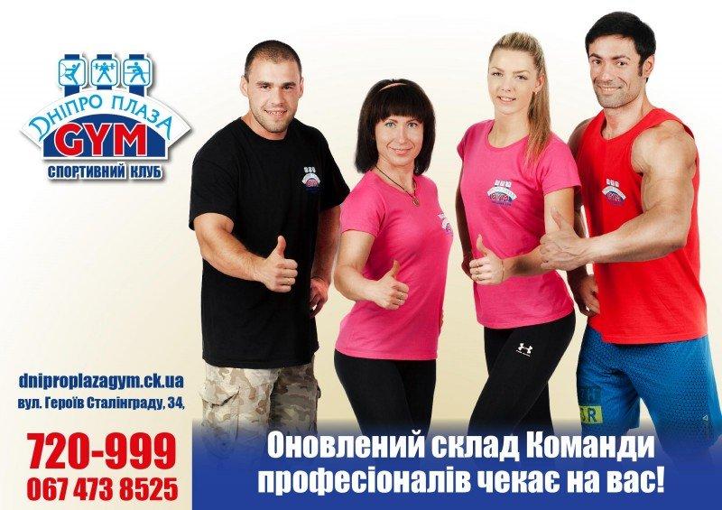 _profesionaliv_145491733856