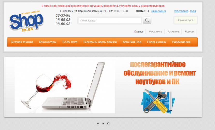 Bezymyannyj-6-1024x620