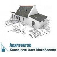 Архітектурна майстерня