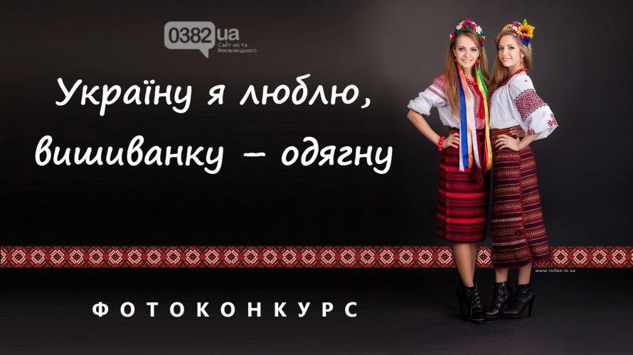ukraine-6-1920-1080