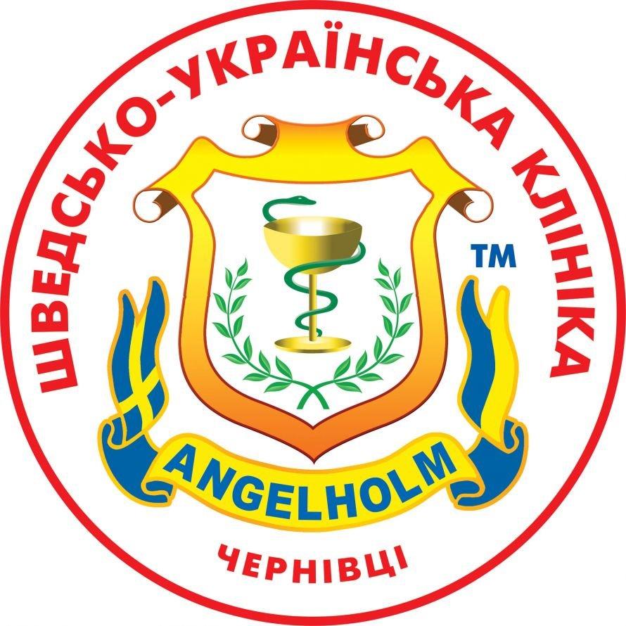 engelholm