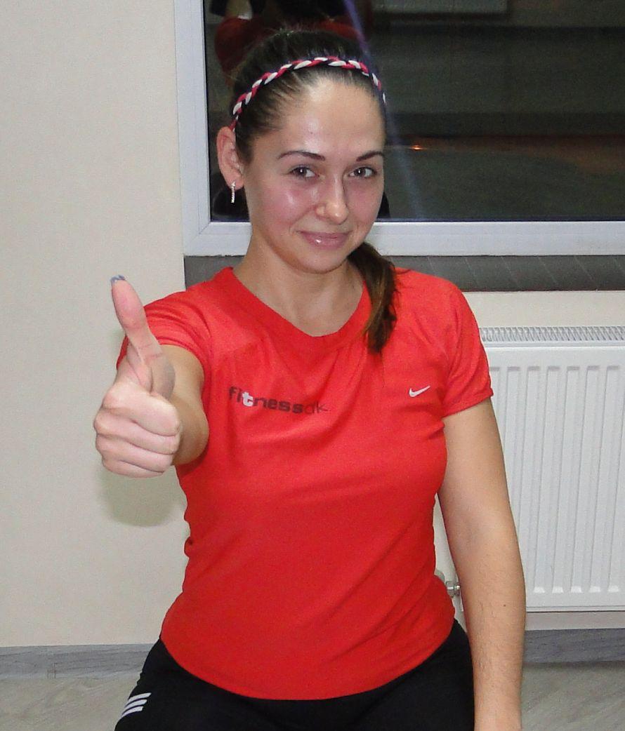 Татьяна тренер