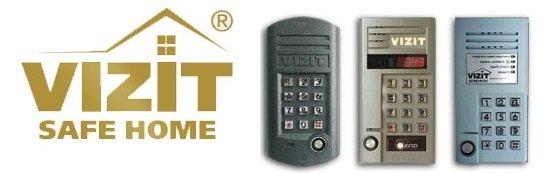 Домофон-сервіс, металеві під'їздні двері, домофонні системи, Хмельницький