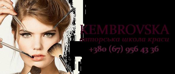 школа перукарів, манікюр, візаж, м. Хмельницький