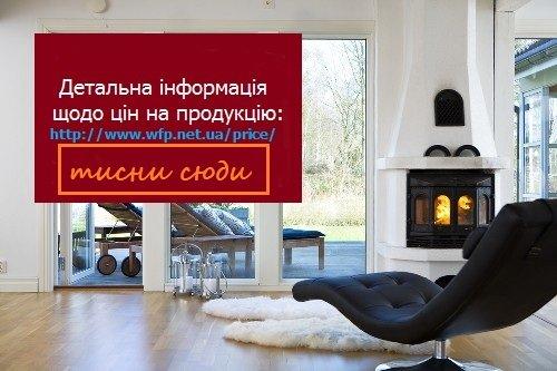 kamini_v_interere_foto_remont_i8230_3