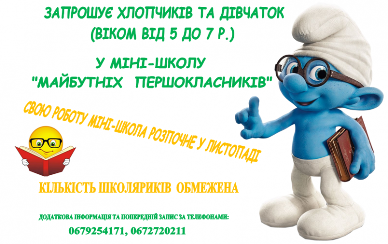 2_146847712958