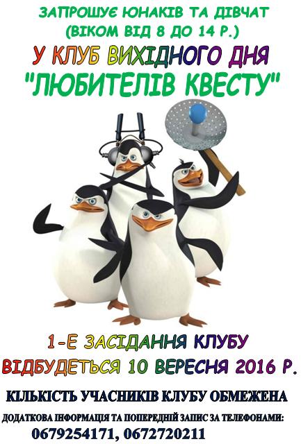 _146847712668
