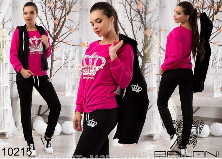 sportivnyy-kostyum-troyka-chernyy_1a87136cdae3f8d_800x600_1