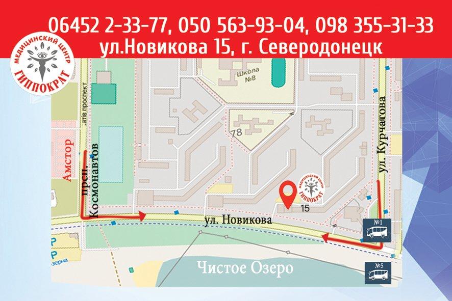 Beloborodko_а6_4+4_2