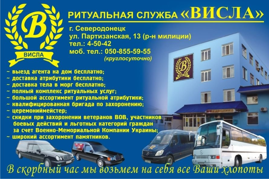 реклама АФИША Север_15Х10