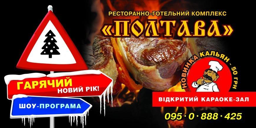 MAKET_New Year_36_soglasovka