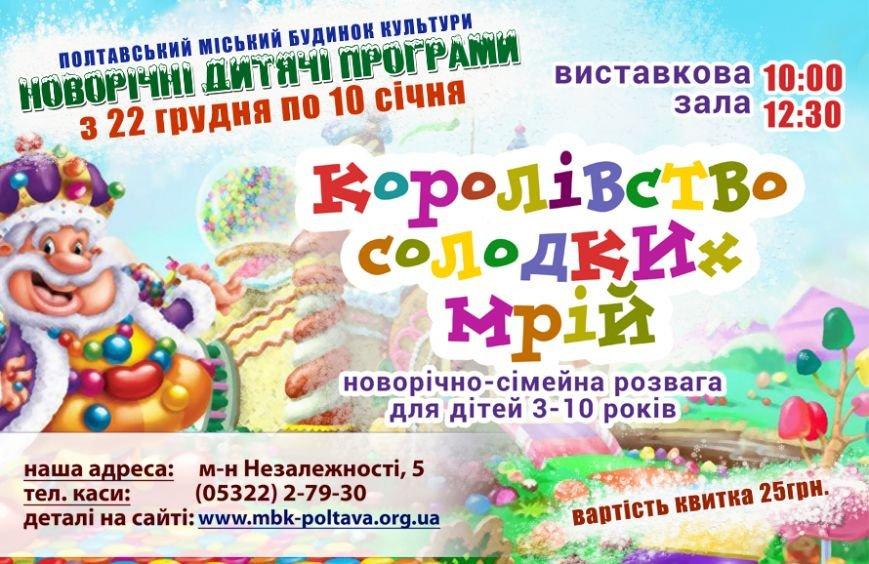 Новій год_Баннер 0532 1