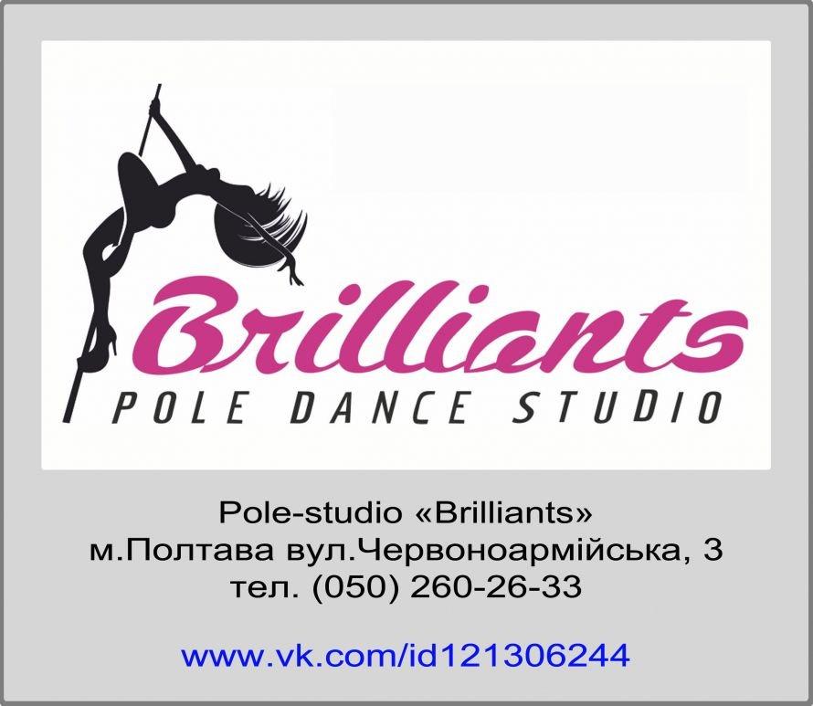 лого_брилианс