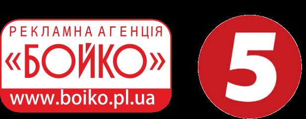 лого бойко
