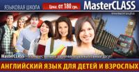 mc_logo_137769198217