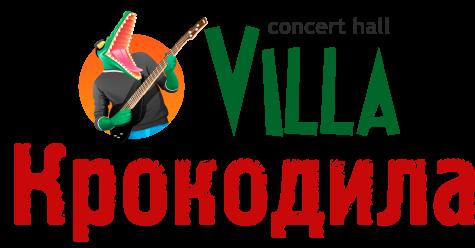 лого крокод